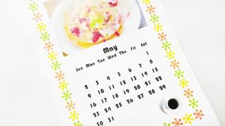 完成カレンダー.jpg