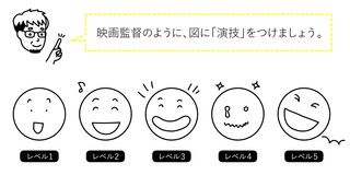 岩田先生の解説.jpg