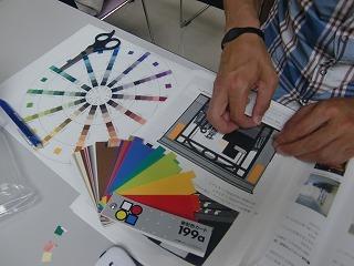 色彩の基礎�A.jpg